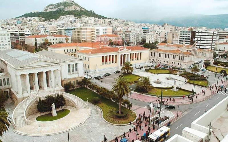 Πανεπιστήμιο Αθηνών: