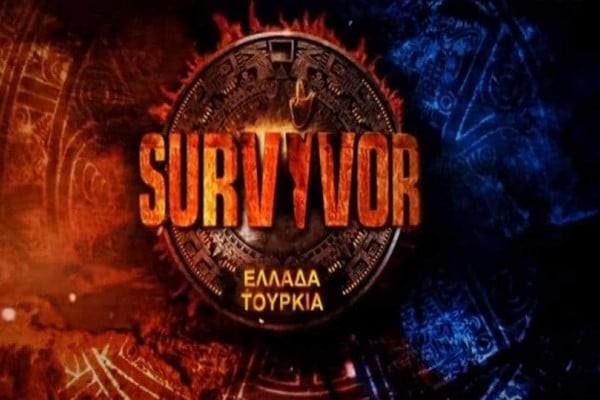 Survivor Διαρροή: Ο Σάκης Τανιμανίδης θα ανακοινώσει απόψε το... τέλος!