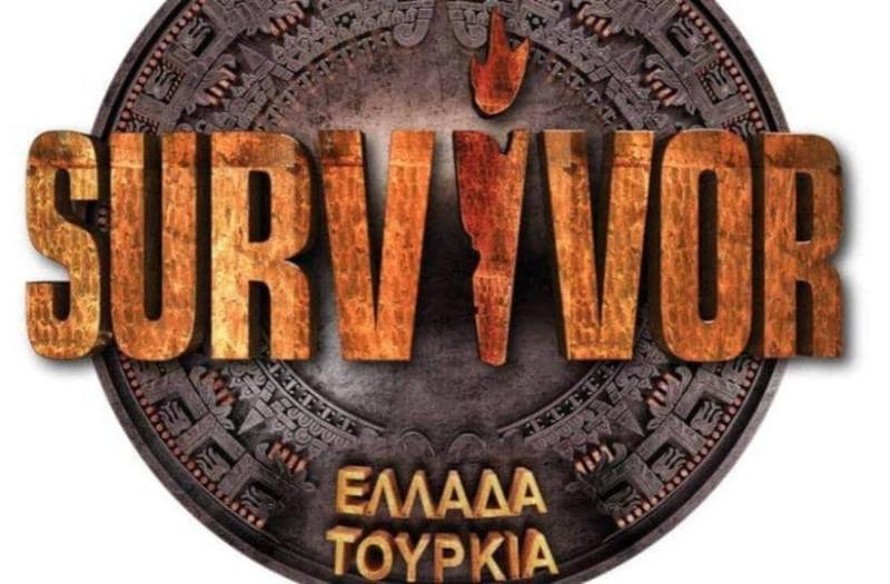Survivor spoiler (5/5): Σήμερα κερδίζει αυτή η ομάδα!