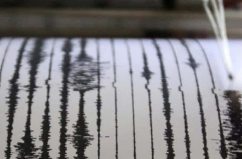 Σεισμός 3,9 ρίχτερ στην Κεφαλονιά!