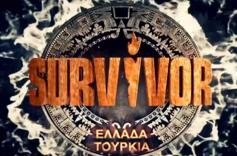 Τραγωδία για το Survivor!