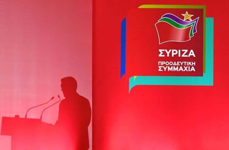 ΣΥΡΙΖΑ: Ζητάει απαντήσεις από τον Κυριάκο Μητσοτάκη για το Ασφαλιστικό!