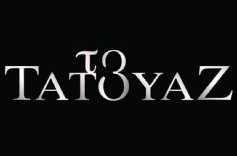 Τατουάζ 17/6: Τι θα δούμε στο σημερινό επεισόδιο; Όλες οι εξελίξεις!