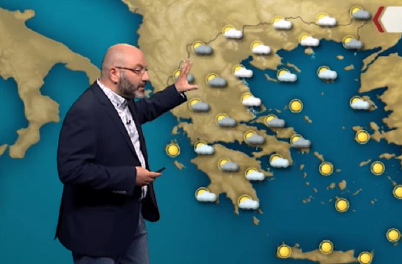 Καιρικές προβλέψεις από τον Σάκη Αρναούτογλου: Αλλαγές στην θερμοκρασία!