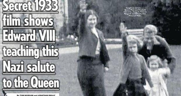 Η άγνωστη ιστορία για την Βασίλισσα Ελισάβετ