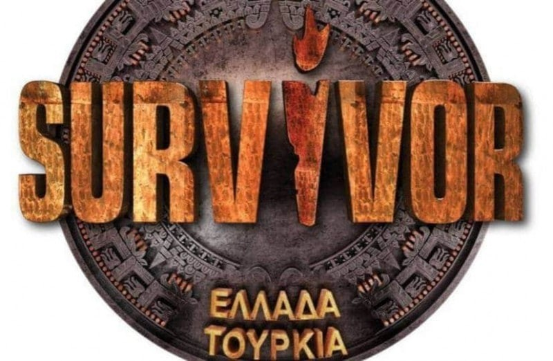 Survivor: Τεράστια ανατροπή πριν τον μεγάλο τελικό - Αποκλειστικό!