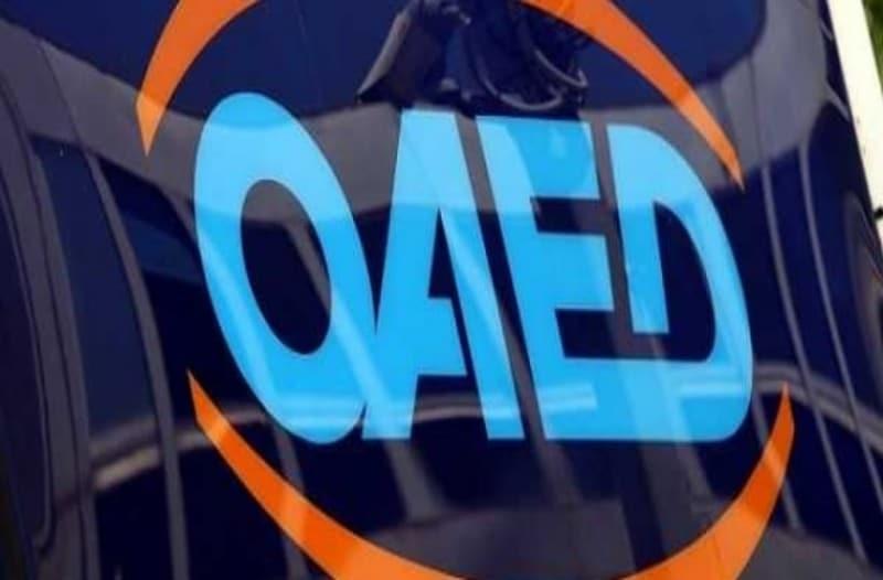 ΟΑΕΔ: Αυτά είναι τα δύο νέα προγράμματα για τους ανέργους!