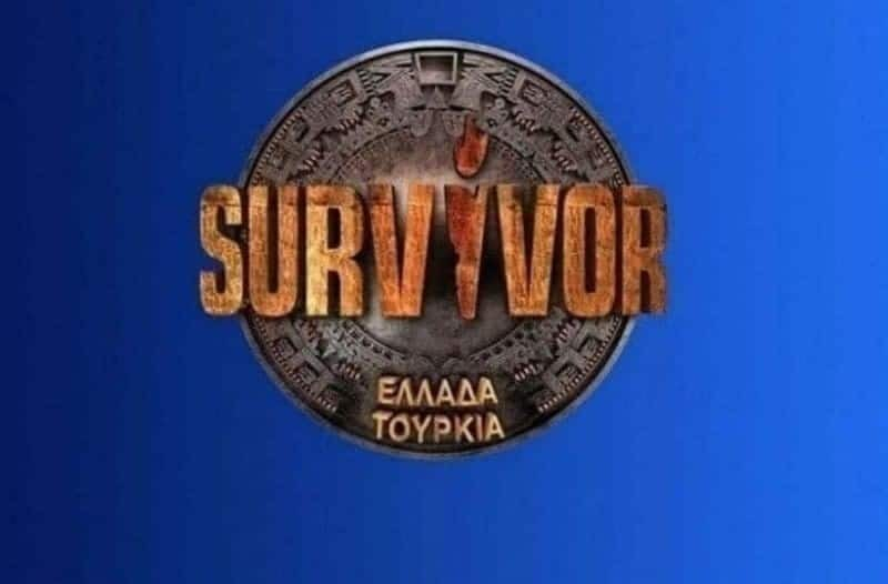 Survivor Ελλάδα Τουρκία: Διέρρευσαν πλάνα από το σημερινό επεισόδιο!