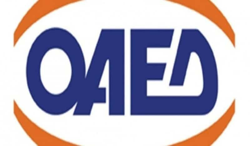 ΟΑΕΔ: Μεγάλη ανάσα για 10.580 ανέργους!