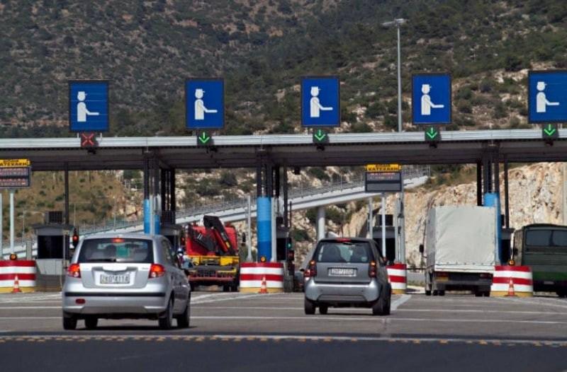 Σας αφορά: Το υπουργείο Μεταφορών αναστέλλει την  αύξηση των διοδίων της Αττικής Οδού!