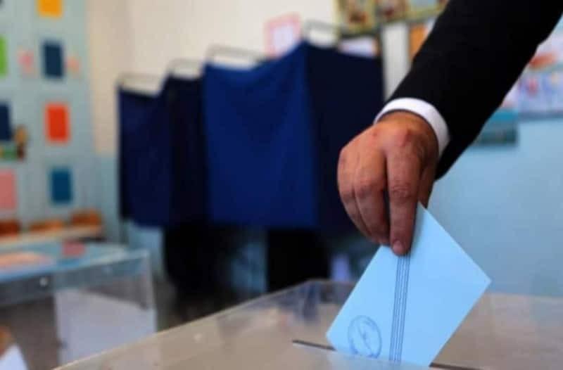 Νέα δημοσκόπηση: Αυτοδυναμία ΝΔ - Τρίτο κόμμα το ΚΙΝΑΛ!