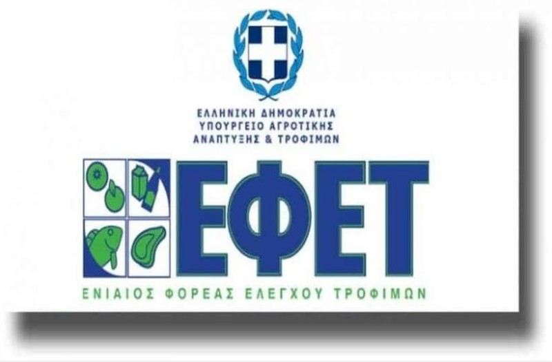 Θρίλερ από τον ΕΦΕΤ: Βρέθηκε μόλυμβος σε προϊόν τροφίμων!
