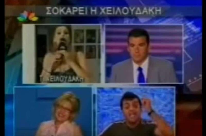 Στιγμές απείρου κάλους! Αυτά που θέλουν να ξεχάσουν οι Έλληνες παρουσιαστές! (Video)