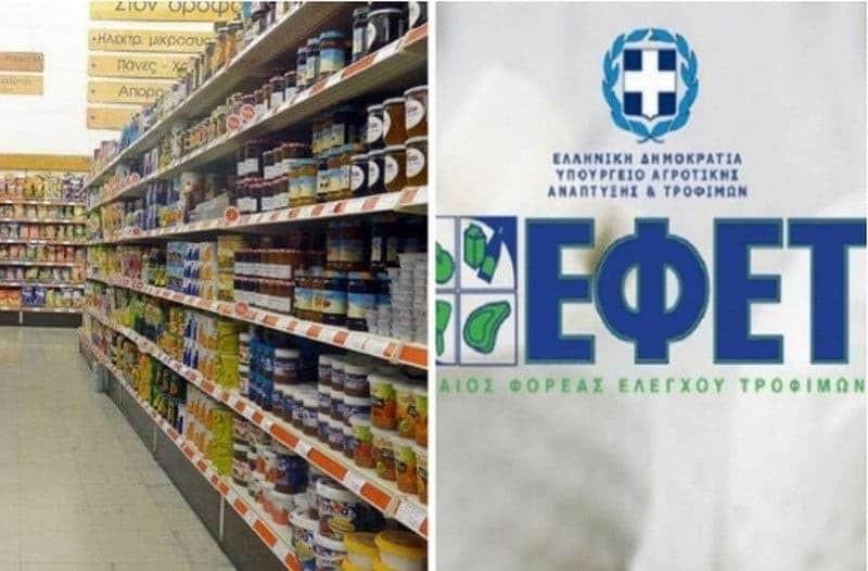 Προσοχή από τον ΕΦΕΤ: Επικίνδυνο γάλα στην αγορά!