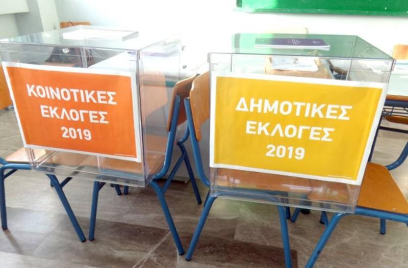 Δημοτικές Εκλογές 2019: Αυτοί είναι οι νέοι Δήμαρχοι σ' όλη την Ελλάδα! (Αναλυτική λίστα)