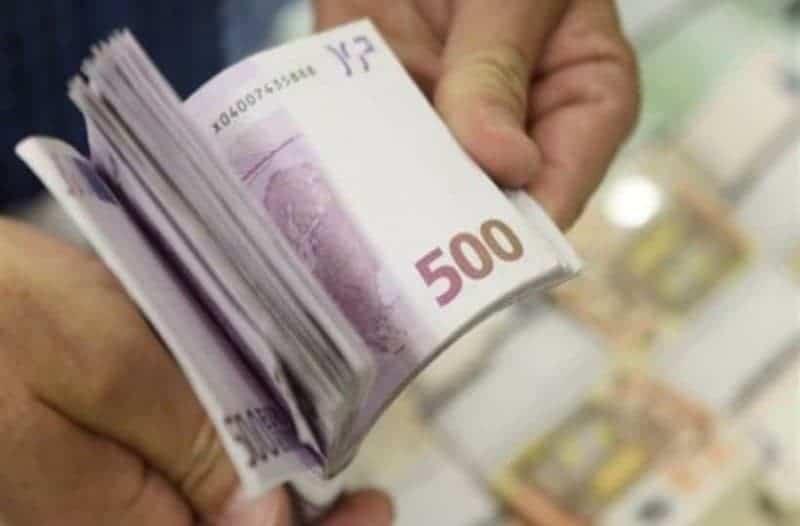 Επίδομα ανάσα: Πάνω από 500 ευρώ σήμερα στους τραπεζικούς σας λογαριασμούς!
