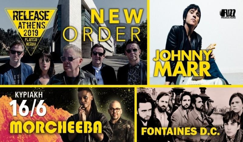 Σήμερα στην Αθήνα οι θρυλικοί New Order!