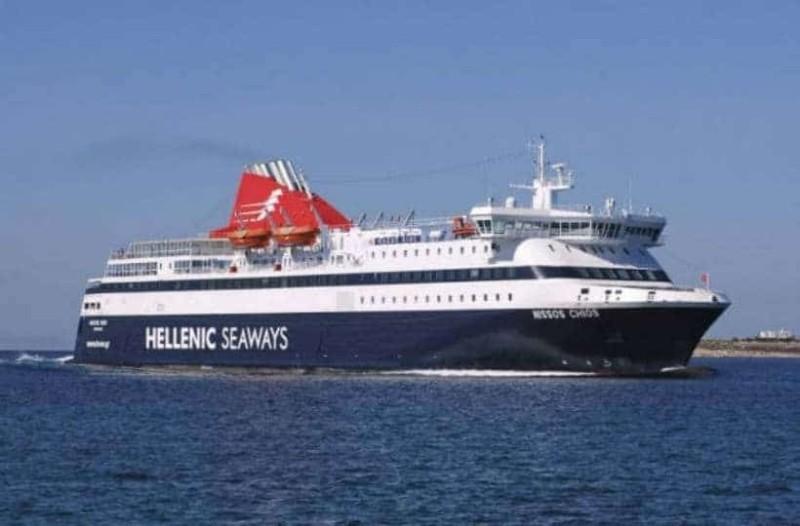 Η γρηγορότερη ακτοπλοϊκή σύνδεση του Πειραιά με τη Χίο και τη Λέσβο έγινε πραγματικότητα!