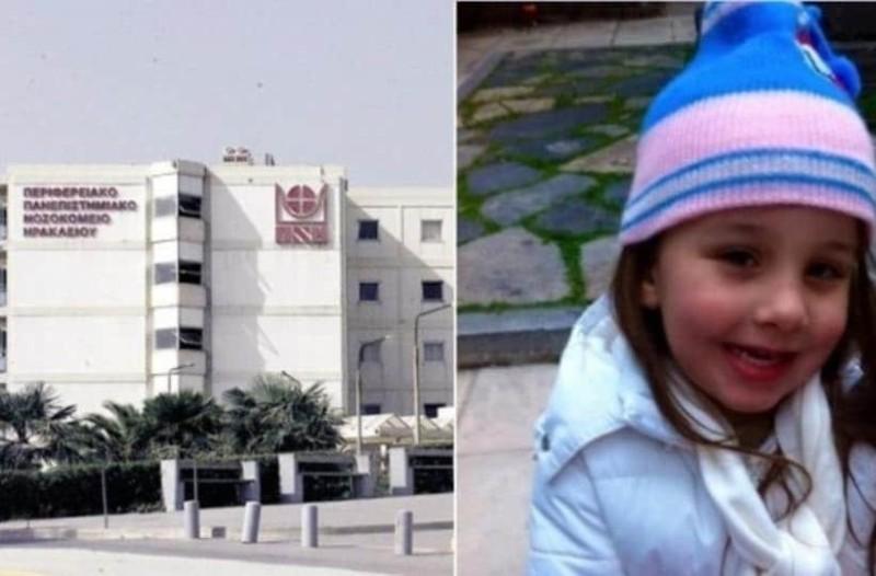 Θρίλερ με την υπόθεση της 4χρονης Μελίνας: Αναβάλλεται η δίκη για το θάνατο της!