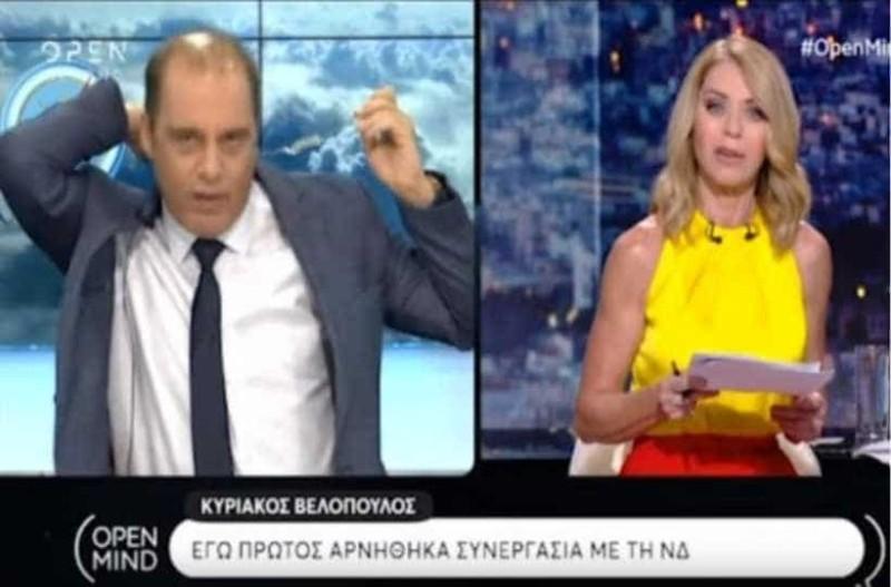 Κυριάκος Βελόπουλος - Έλλη Στάη: Αποχώρησε την ώρα της εκπομπής μετά από έντονο καβγά!