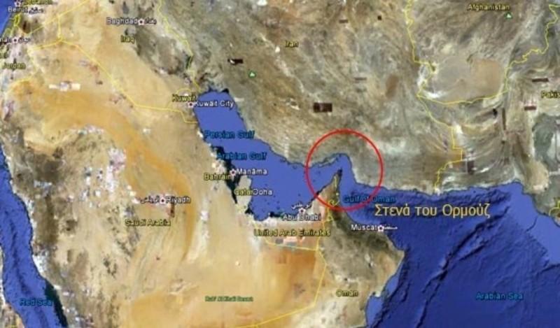 Οδηγίες για τα δεξαμενόπλοια που περνούν από τον Κόλπο του Ομάν!