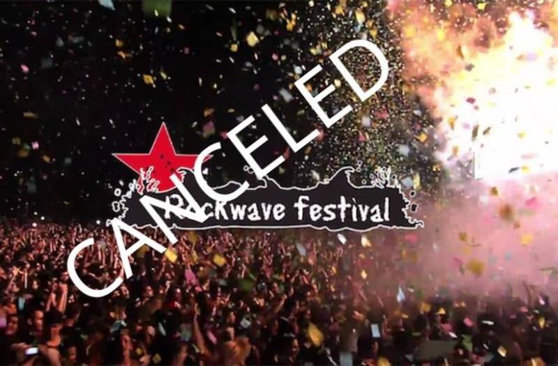 Είδηση βόμβα: Ακυρώθηκε το Rockwave Festival 2019