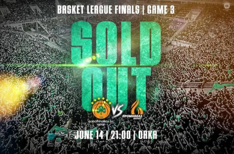 Παναθηναϊκός - Προμηθέας: Sold out τα εισιτήρια για τον τρίτο τελικό!
