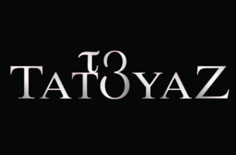 Τατουαζ - spoiler: Δείτε τι θα γίνει στα 4 τελευταία επεισόδια!