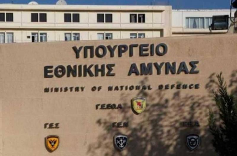 Υπουργείο Εθνικής Άμυνας: Προκήρυξη με 152 νέες προσλήψεις εκτός ΑΣΕΠ!
