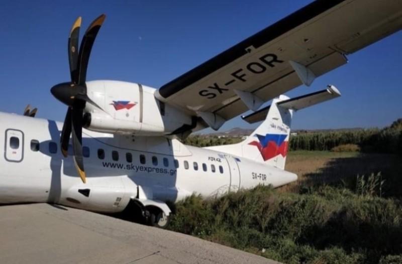 Nάξος: Αεροσκάφος έπεσε σε χαντάκι!