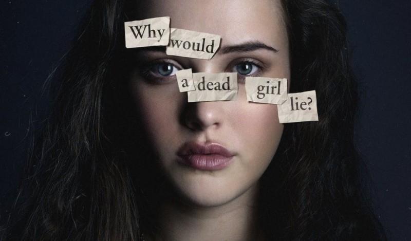 Το Netflix κόβει σκηνή γιατί ωθεί σε αυτοκτονίες εφήβων!
