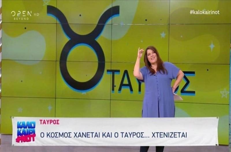 Απίστευτο: Αναλυτικές προβλέψεις των ζωδίων από την Κατερίνα Ζαρίφη! (Video)