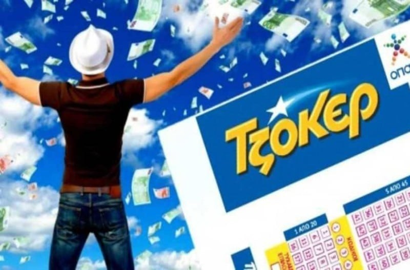 Τζόκερ: Εκεί βρέθηκε το τυχερό δελτίο! Αυτός είναι ο τυχερός των 5,9 εκατ. ευρώ! (Video)