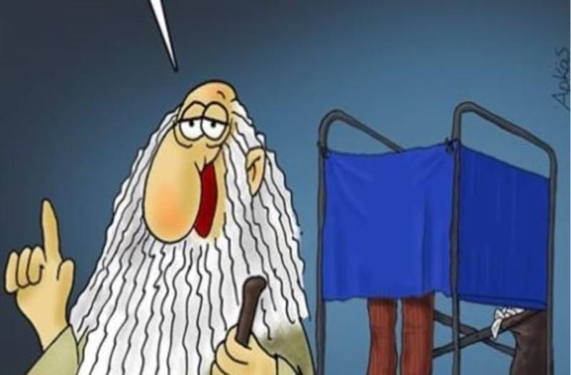 Αρκάς: To νέο σκίτσο του προς τους ψηφοφόρους!
