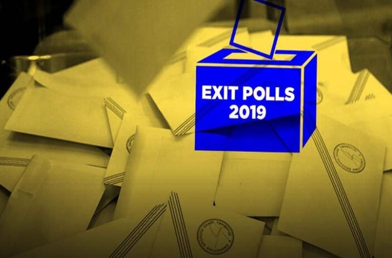 Βουλευτικές Εκλογές: Διέρρευσαν τα πρώτα exit polls: Μιλάμε για διαφορά που δεν πάει ο νους σας!