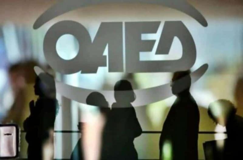 ΟΑΕΔ: Αύξηση των εγγεγραμμένων ανέργων τον Ιούνιο!