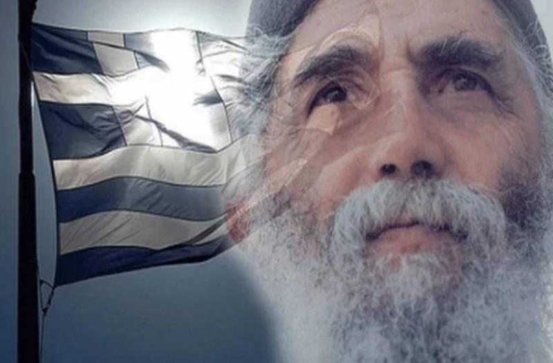 Επιβεβαιώνεται ξανά ο Άγιος Παΐσιος: «Θα τιμωρηθούν όσοι προσπαθούν να εξαφανίσουν την Ελλάδα και …»