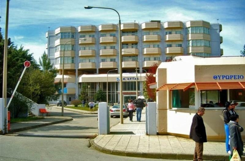 Καταγγελία ΠΟΕΔΗΝ για το νοσοκομείο της Άρτας: Απλήρωτες είναι ακόμα οι καθαρίστριες!