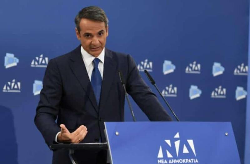 Ο Κυριάκος Μητσοτάκης βρίσκεται σε διαρκή ενημέρωση για τις εξελίξεις στην Χαλκιδική!