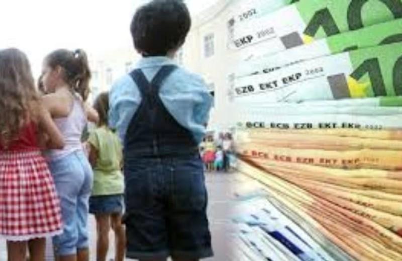 Σας αφορά: Πότε θα καταβληθεί το επίδομα παιδιού;