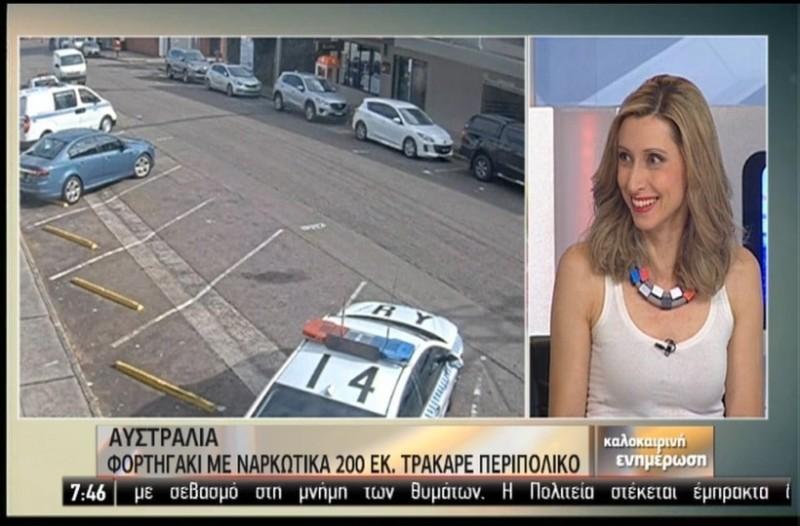 Σοκ: Φορτηγό με ναρκωτικά τράκαρε περιπολικό! (Video)