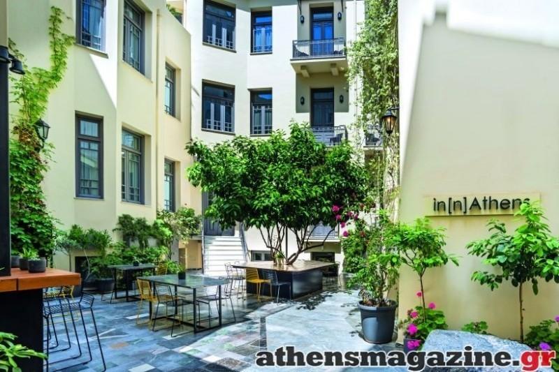 Inn Athens: 5 Λόγοι που θα σε κάνουν να...ξαναμείνεις!