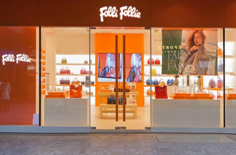 Folli Follie: Έκθεση - καταπέλτης για τις πρακτικές της διοίκησης!