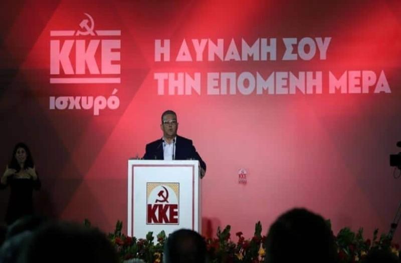 ΚΚΕ: Οι συνθήκες πόλωσης δημιούργησαν το εκλογικό αποτέλεσμα!
