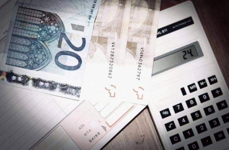 120 δόσεις: 20 ευρώ το μήνα αρκούν για να εξοφληθούν τα χρέη έως 3.000 ευρώ!