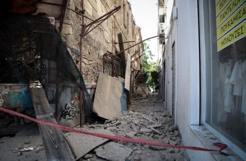 Σεισμός στην Αττική:  Άντεξε η πόλη με μικρές υλικές ζημιές! Πλήθος κόσμου έμεινε έξω για πολλές ώρες!