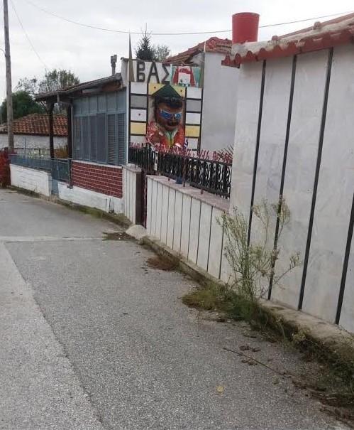 Δείτε πώς είναι το σπίτι του «Βας-Βας Παρασκευά» από την Αννίτα Πάνια!