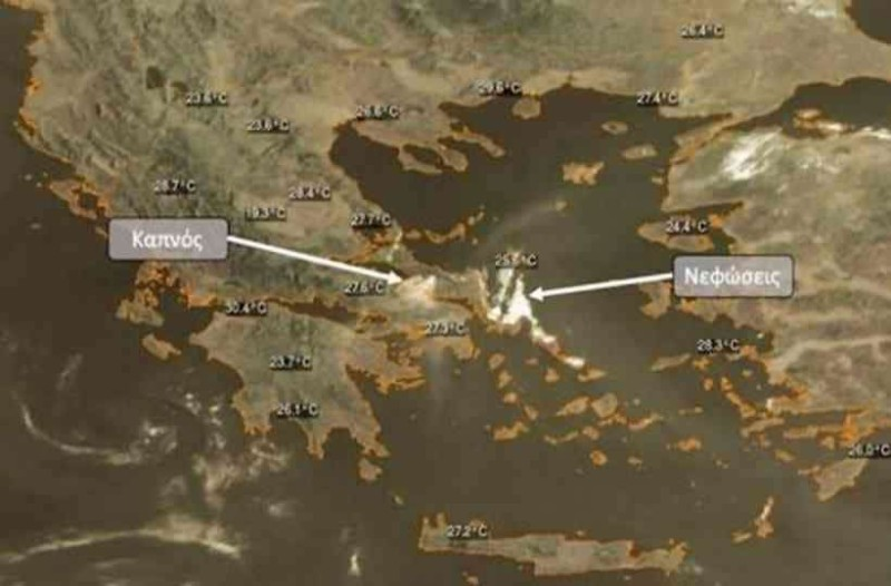 Φωτιά στην Εύβοια: Πως φαίνεται η φωτιά από δορυφόρο!