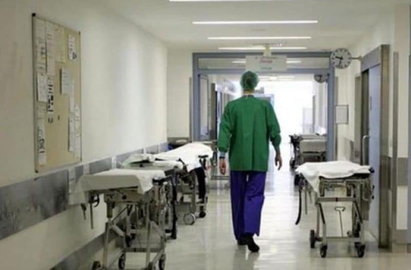 Νοσοκομείο βακτήρια
