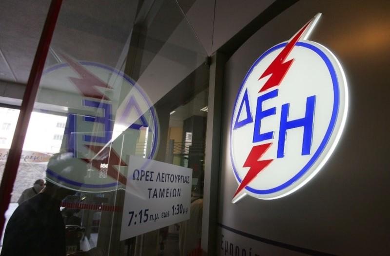 Διακοπές ρεύματος στην Αθήνα: Δείτε ποιες περιοχές θα μείνουν χωρίς ρεύμα!
